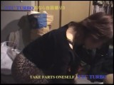 FTC Japanese Farting Girl 8