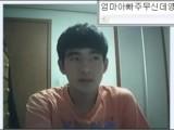 Korean N5