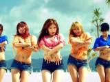 HyunA – Bubble Pop PMV